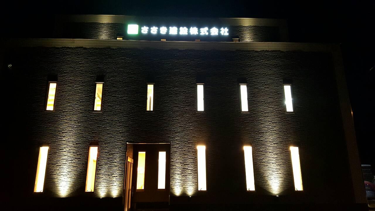 四国中央市でモデルルームの夜の写真