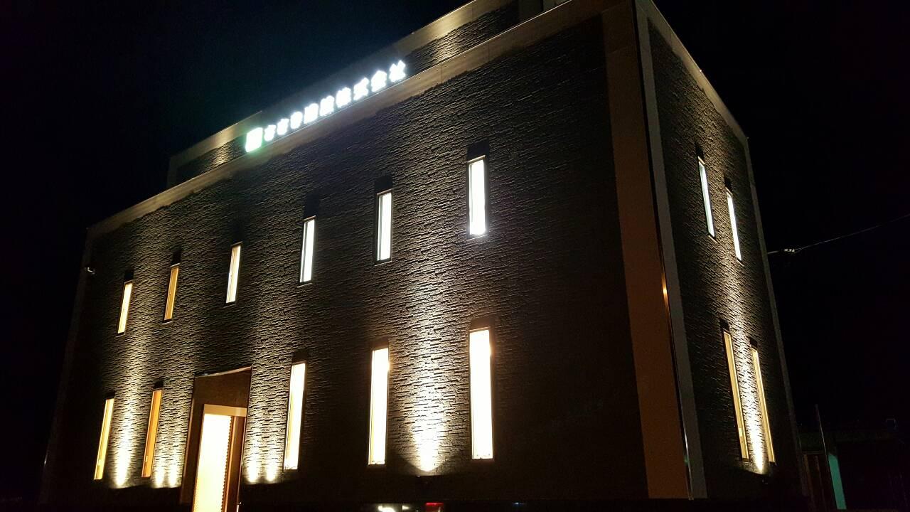 四国中央市でモデルルームの外観写真