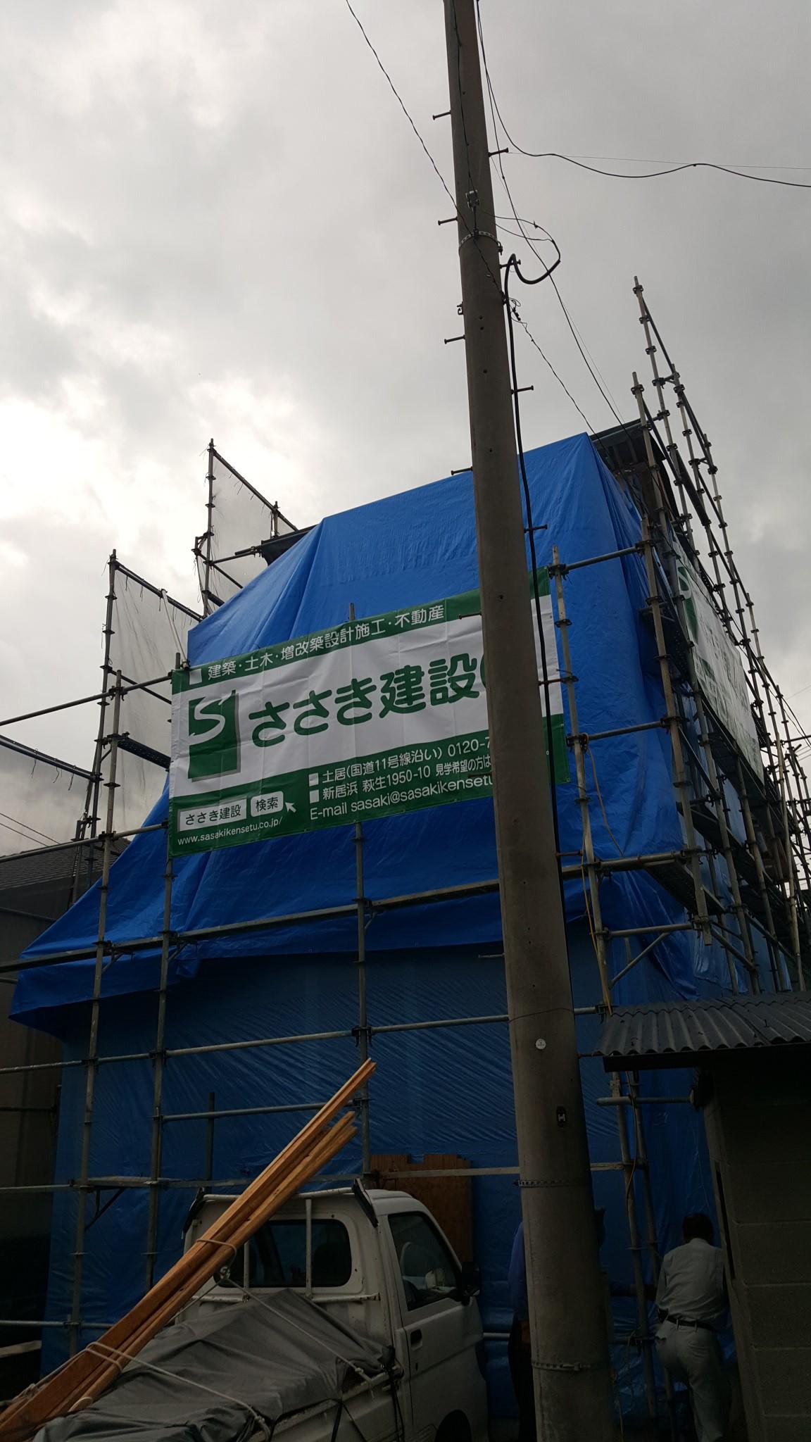 新居浜市で断熱ブラインドを使っている家写真