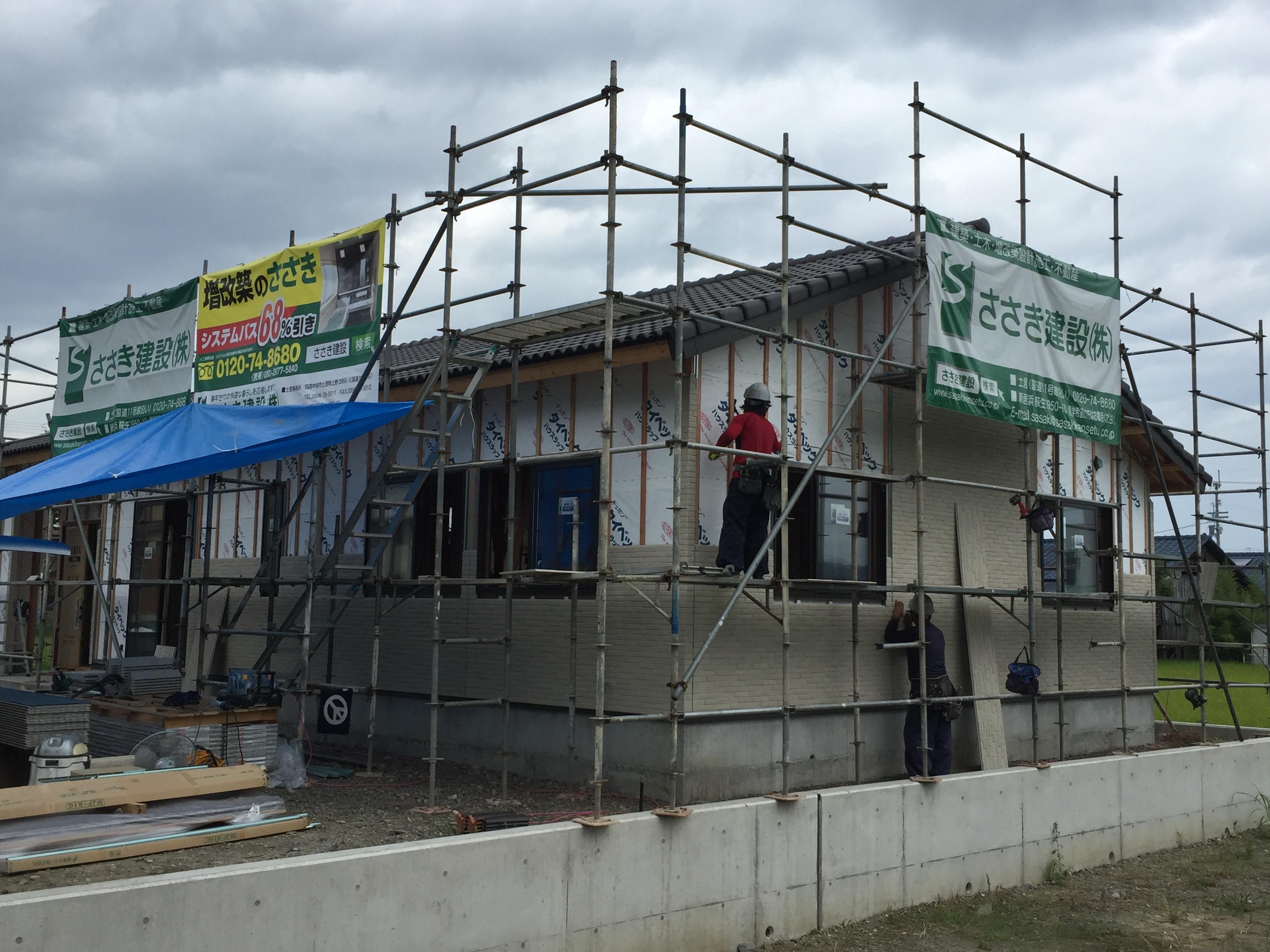 新居浜市で家購入した建設現場写真