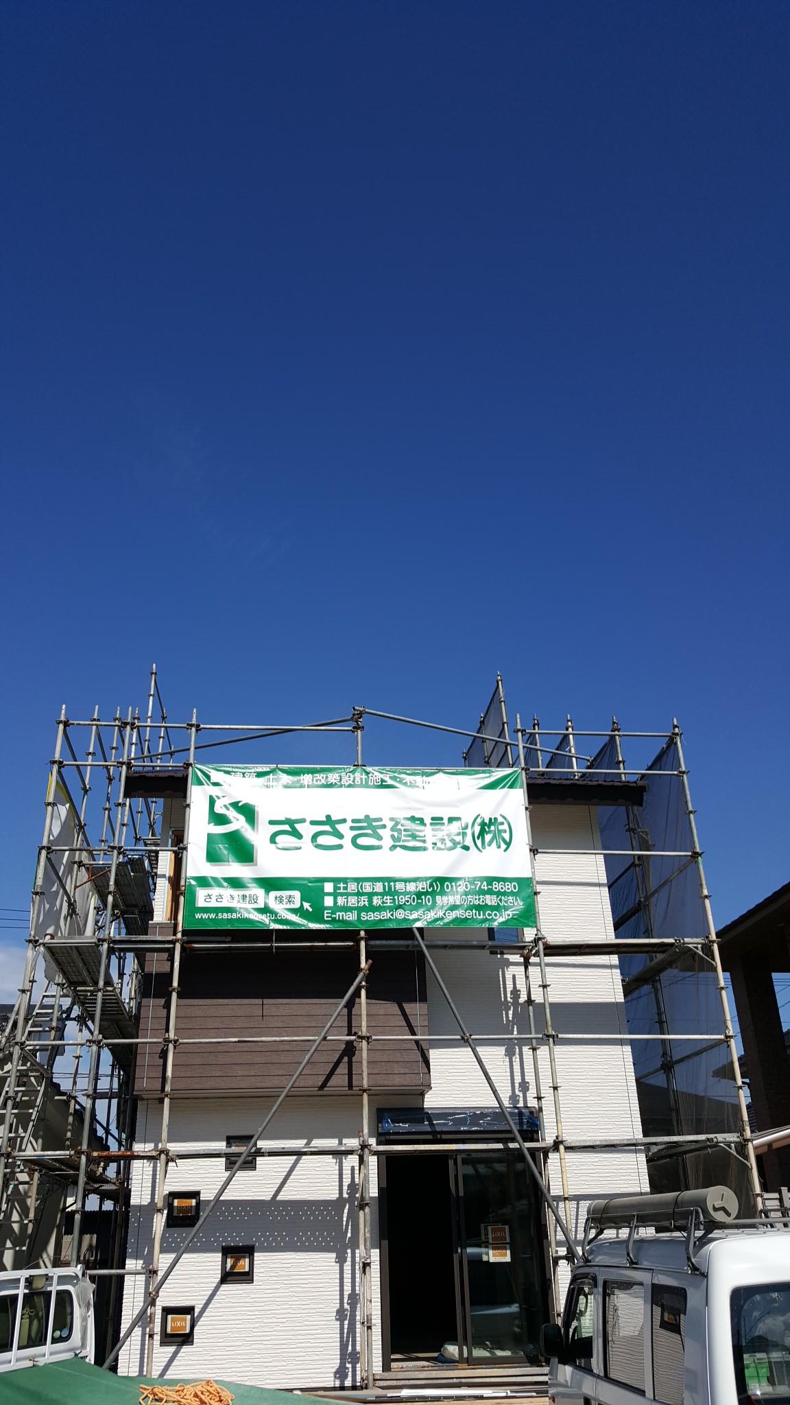 新居浜市で住宅新築の外観写真