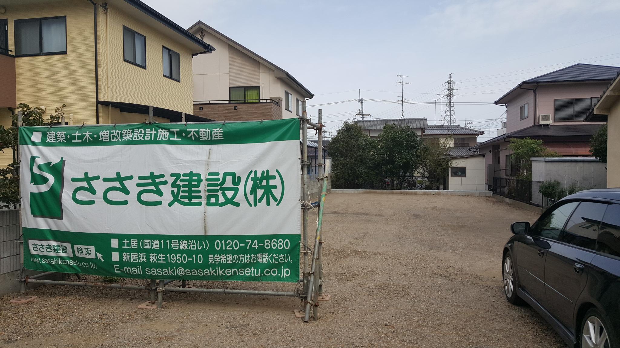 四国中央市でオシャレな住宅が建つ土地の写真