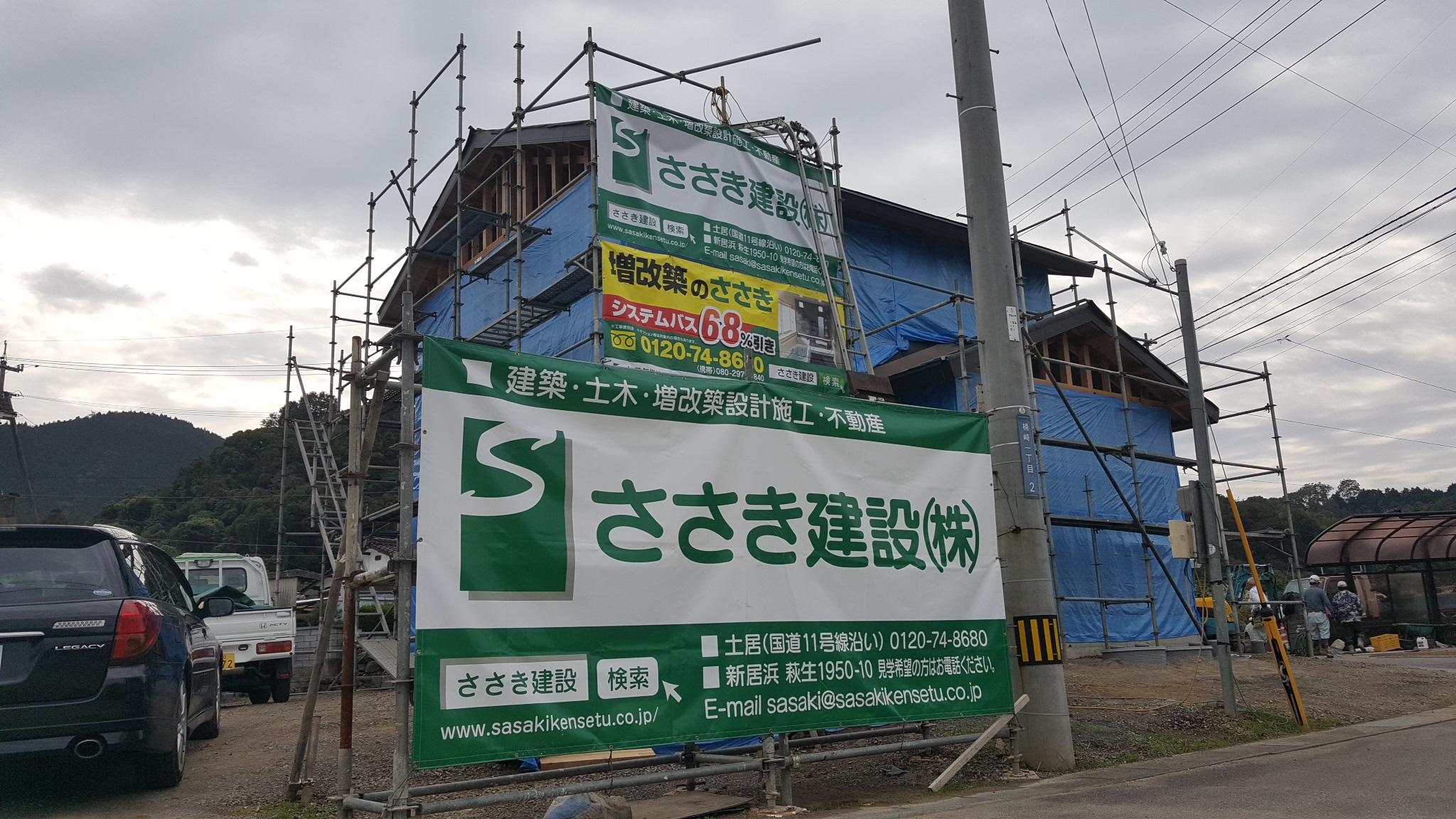 四国中央市でオシャレな住宅の現場写真