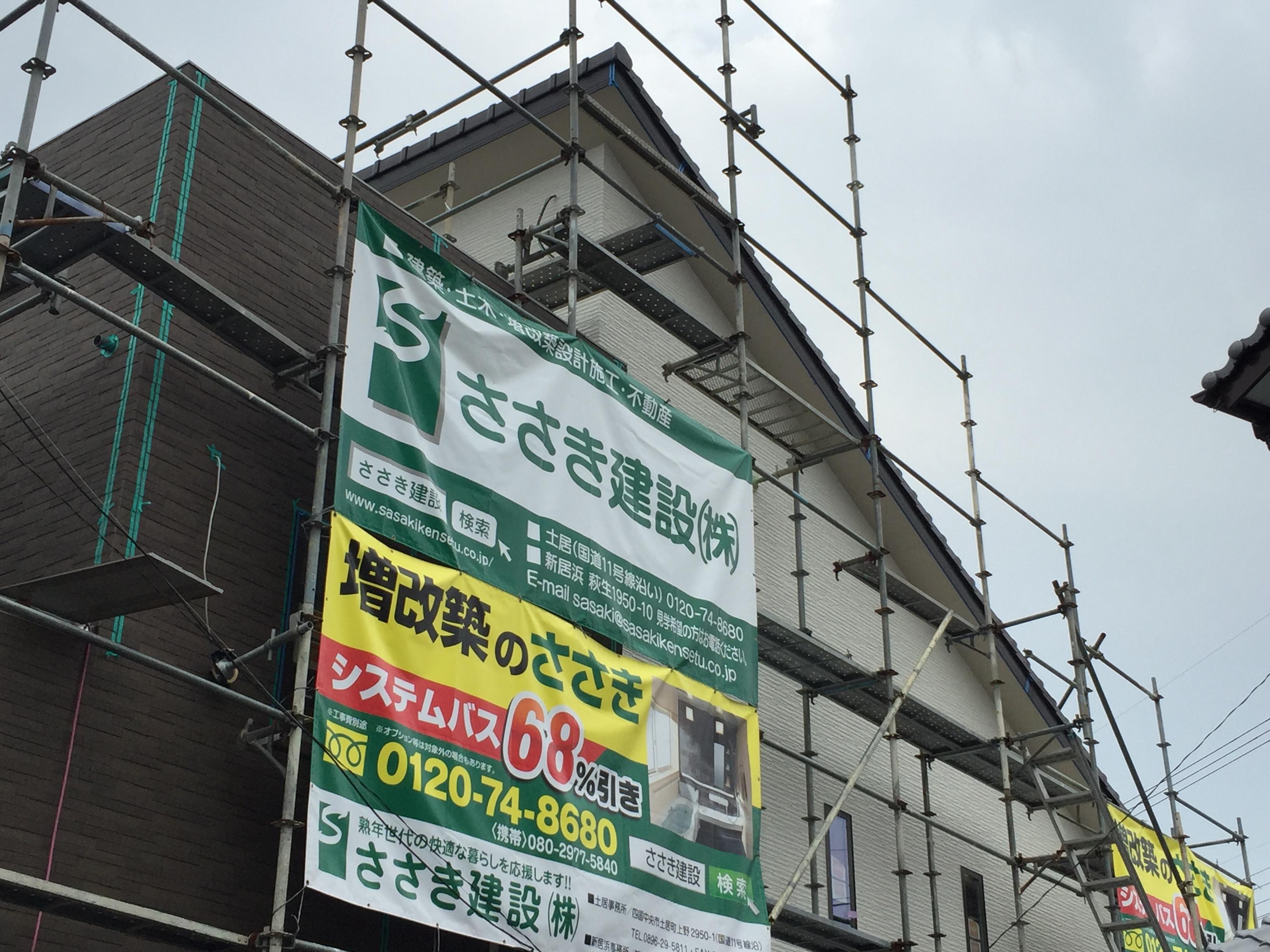 西条市で住宅新築の外観写真