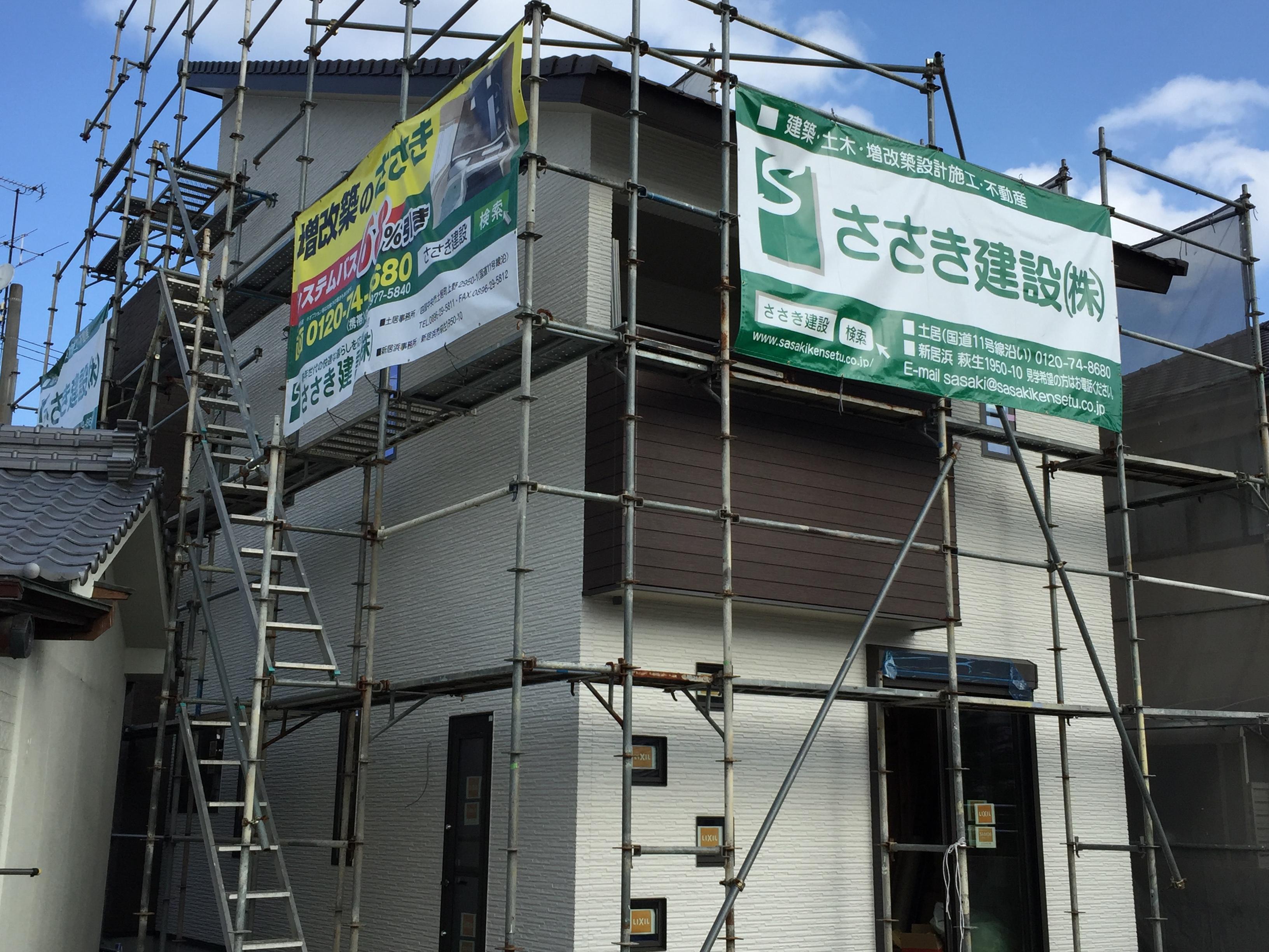 四国中央市でパネル工法の家写真