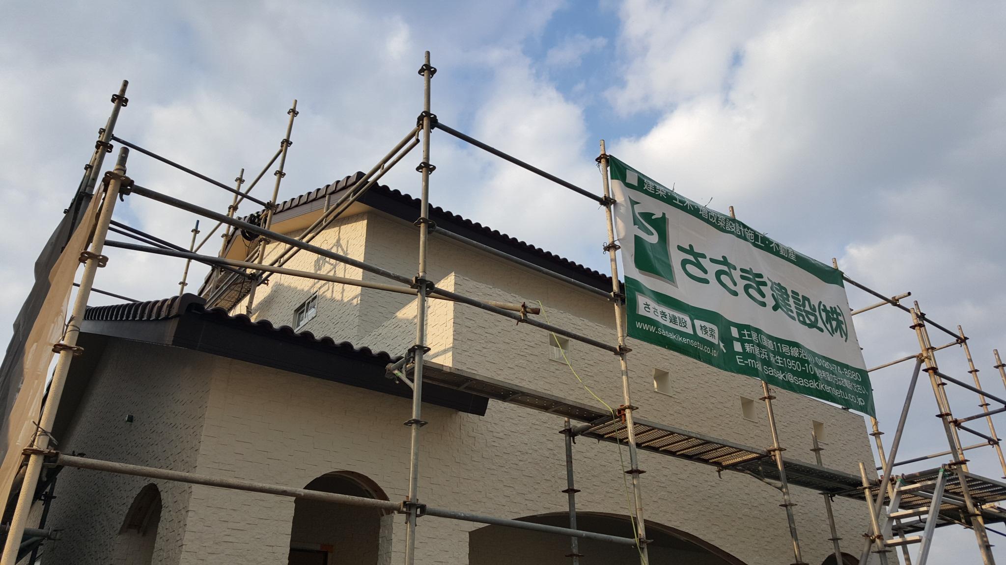 四国中央市で健康住宅の足場写真