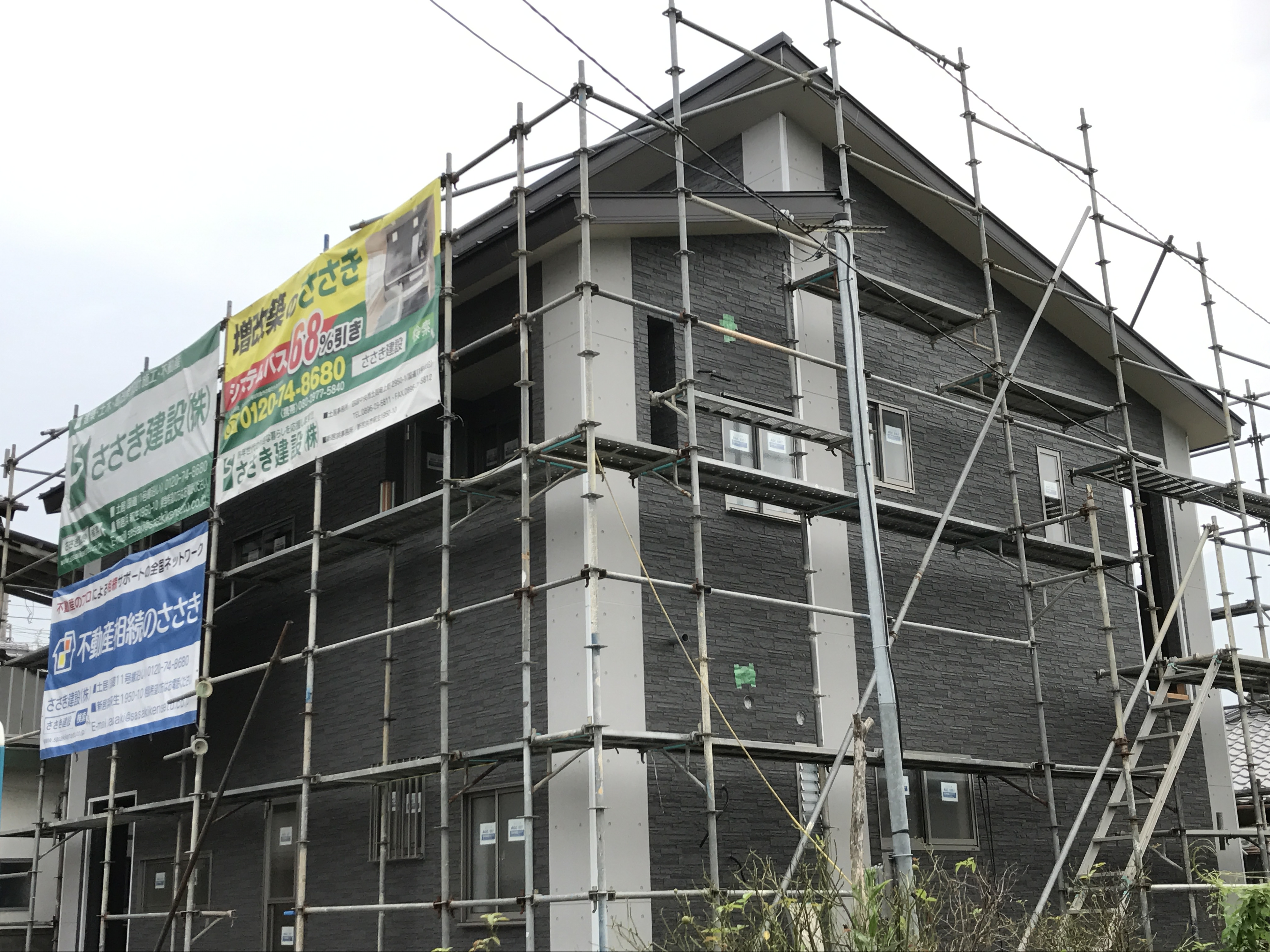 西条市で可愛い家の外観写真