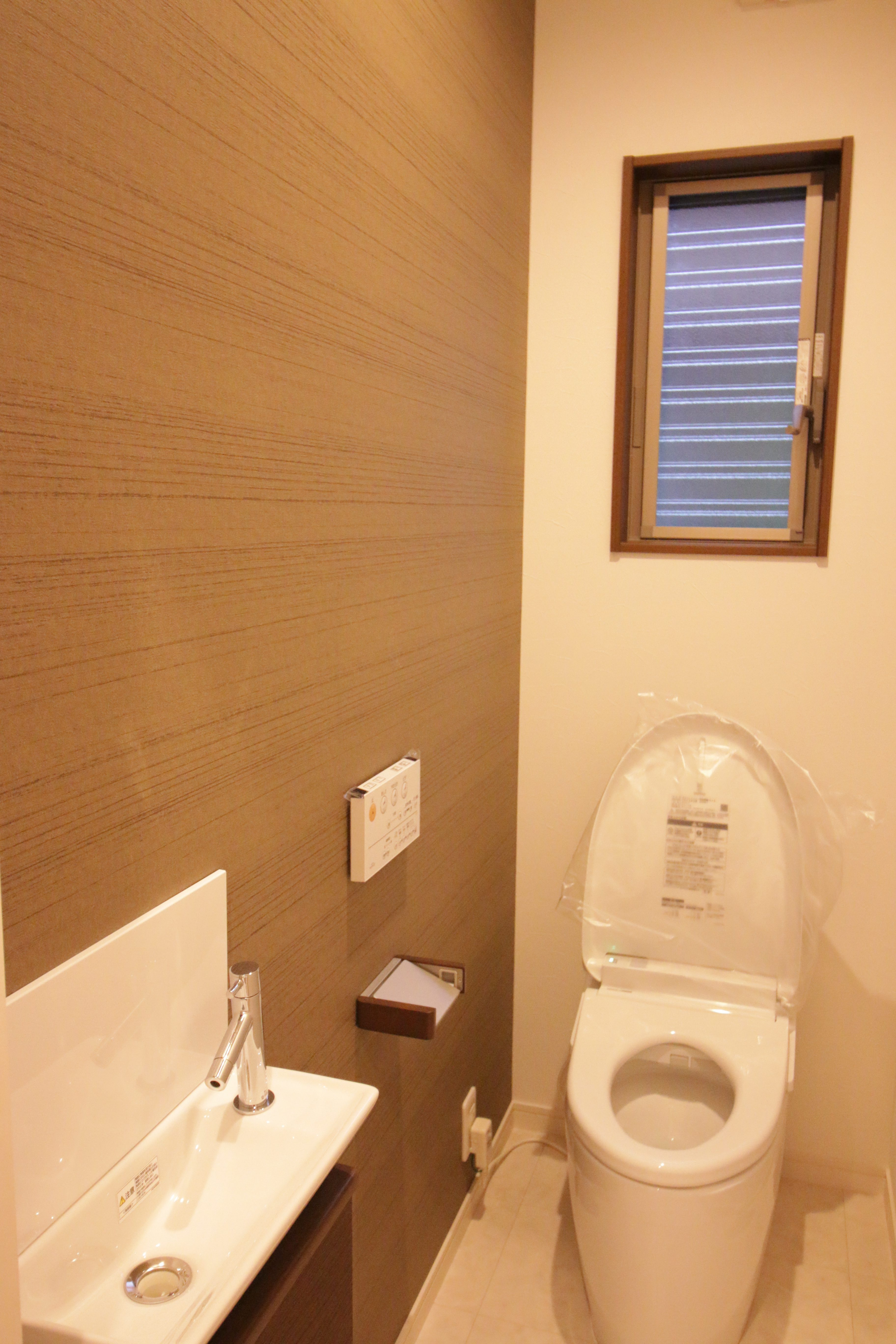 西条市でZEHのトイレ写真
