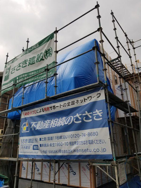新居浜市でゼロエネルギー住宅の現場写真