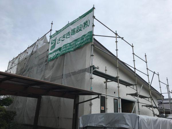 新居浜市で新築住宅の現場写真