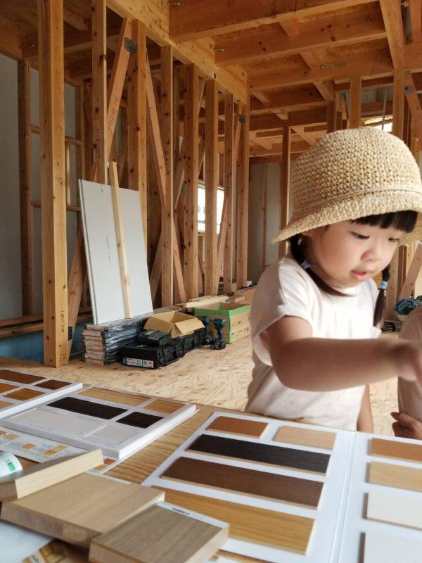四国中央市で家づくりする子供写真